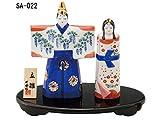 Traditionelle japanische Puppen 'hina-ningyo' Produkt Keine. sa-022