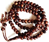 Impression Marron café noir gravé Allah arabe islamique musulman Tasbih 99 chapelet chapelet cadeau tesbih perles Prière islamique musulman Allah Tasbih misbaha