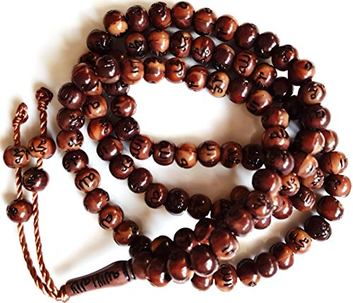 Kaffee Braun Schwarz Print Gravur Allah Arabisch islamischen Muslim tasbih, 99 perlen Gebet Perlen Rosenkranz Geschenk Tesbih rund Gebetskette islamischen Muslim tasbih, Allah Holzperlen Misbaha