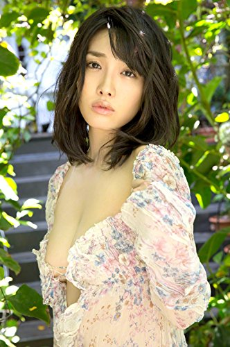 Sexy asian girl tease consider, that