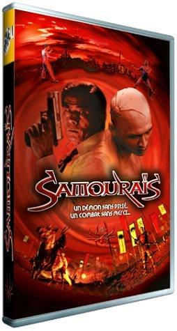 Samouraïs [FR Import]
