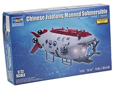 Trumpeter 007303 - Plastikmodellbausatz, 1/72 Chinesischen Forschungs-U-Boot Jiaolong von Wa san Development Macau Limited