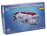 Trumpeter 007303 - Plastikmodellbausatz, 1/72 Chinesischen Forschungs-U-Boot Jiaolong