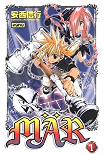 Mär Edition simple Tome 1