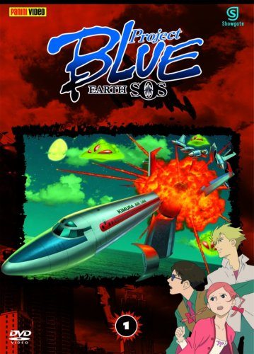 Project Blue Earth SOS, 1 DVD, deutsche u. japanische Version, DVD