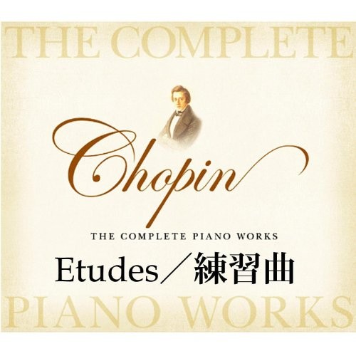 Chopin The Complete Piano Work...