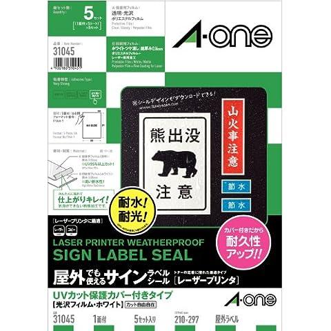 Uncut 5set 31045A41superficie segno etichetta tenuta che può essere utilizzato in-One (A-One) con pellicola protettiva, tipo bianco lucido Taglio UV Outdoor [stampante Laser] (Japan Import)
