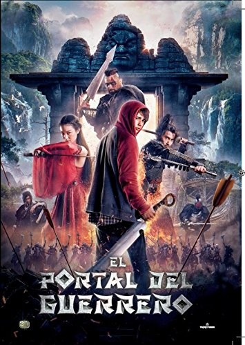 el-portal-del-guerrero-dvd