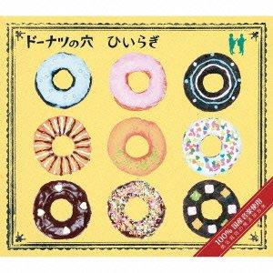 Donuts No Ana (Doppel-donut)