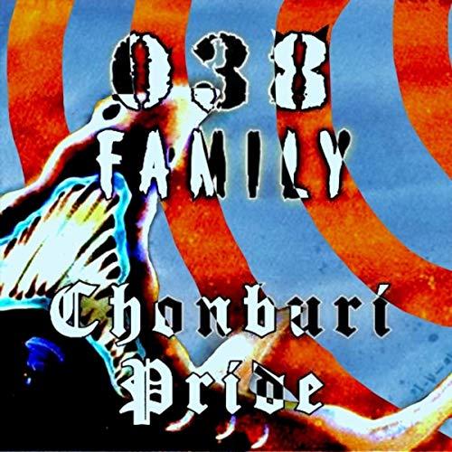 Chonburi Pride [Explicit]