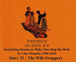 Surprising Stories to Make One Slap the Desk Story 32