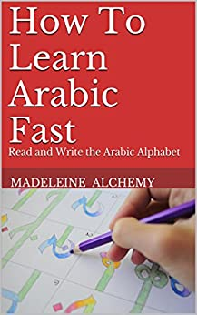 Arabic Reading Course
