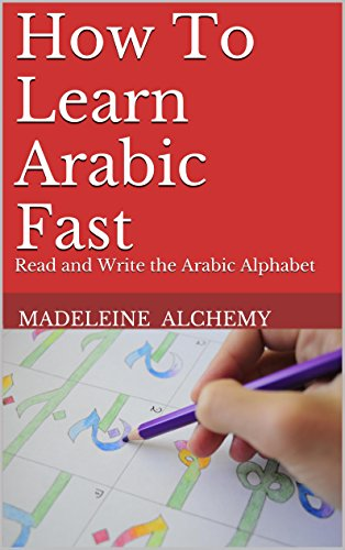 Learn Arabic Ebook