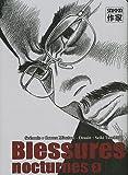 Telecharger Livres Blessures nocturnes Vol 3 (PDF,EPUB,MOBI) gratuits en Francaise
