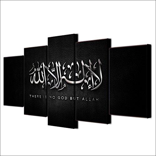 Karen Max Leinwandbild, modern, 5-teilig, Islam Allah der Koran Size 4:16x24inchx2,16x32inchx2,16x40inchx1 NoFrame