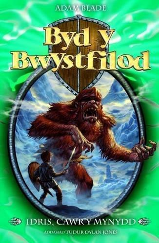 byd-y-bwystfilod-3-idris-cawr-y-mynydd-by-adam-blade-2011-03-11