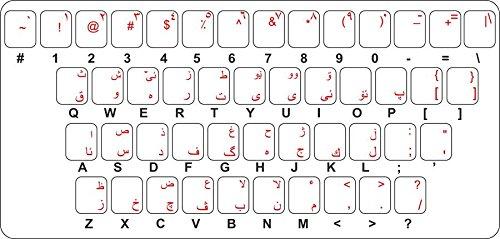 Preisvergleich Produktbild Sticker Selbstklebend Tastatur Alphabet Brief Computer MacBook Kurdische arabischen