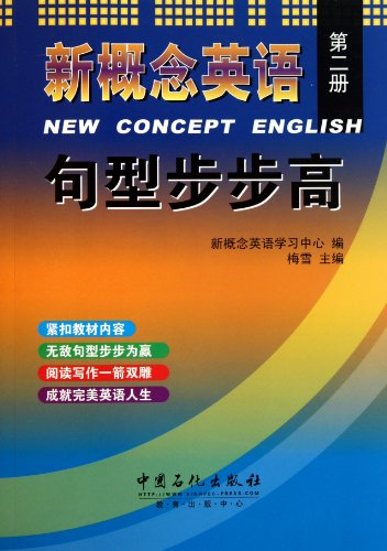 new-concept-english-sentence-bbk-volume-ii