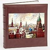 Fotoalbum für Ihre Bilder Russland Moskau Format 30x30 Seiten in ecru