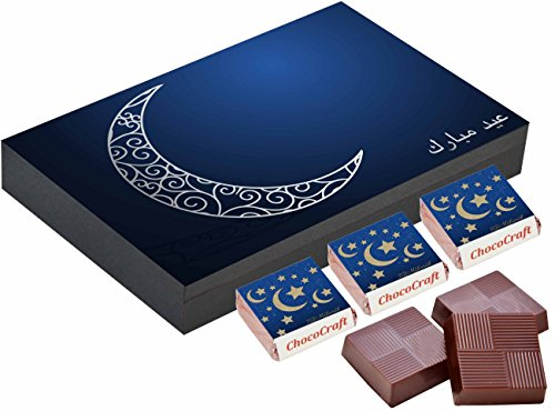 Eid gifts for men - 18 Chocolate Gift Box - Ramadan gift...
