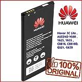 Original Akku Huawei HB474284RBC für Huawei Ascend Y550, Ascend Y635, Ascend G615, 2000mAh, Bulk