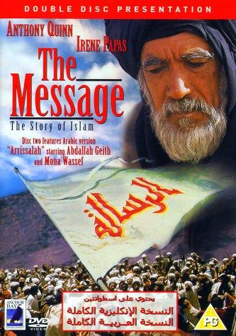 Bild von The Message [2 DVDs] [UK Import]
