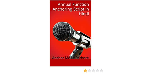 Annual Function Anchoring Script in Hindi (Hindi Edition