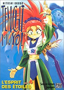 Tenchi Muyo Edition simple Tome 4