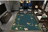 HAHAHA@ 6 Mm 3D-Teppich Einfache Blumen Und Vögel Wohnzimmer Sofa Teppich Studie Schlafzimmer Nachttisch Lampen, 9,50 0 Mmx 800Mm Couchtisch Decke