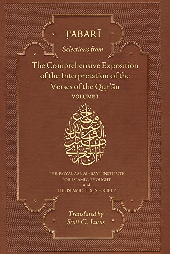 a report on the branches of islam differing interpretations of the quran and an interview with a sun The way of life prescribed as normative for muslims on the basis of the teachings and practices of the islamic prophet muhammad and interpretations of the islamic holy book quran sunni one of the two main branches of islam, commonly described as orthodox, and differing from shia in its understanding of the sunna and in its acceptance of the.
