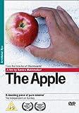 The Apple [DVD]