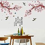 Cmdyz Braune Rote Pflaume Baum Zweig Wandaufkleber Wohnzimmer Wohnzimmer Restaurant Dekor Porzellan Pfirsich Blumen Kunst Poesie Vinyl Aufkleber