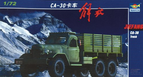 Trumpeter 01103 - camion militare cinese jiefang ca-30