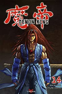 Demon King Edition simple Tome 14
