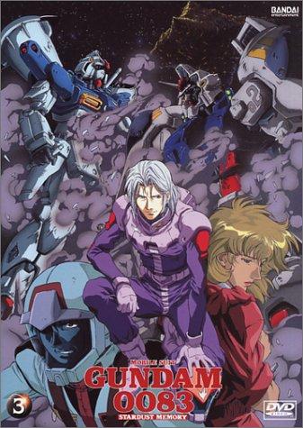Mobile Suit Gundam 0083: Stardust Memory, Vol. 3 [DVD] [Import] (Mobile Suit Gundam 0083)