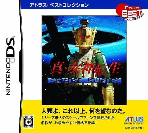 Shin Megami Tensei: Strange Journey (Best Version)[Import