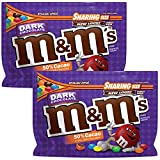 M&Ms Dark Chocolate Candy 286.3g condivisione Size Bag 2 pacchi