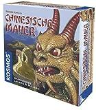 Kosmos - Chinesische Mauer