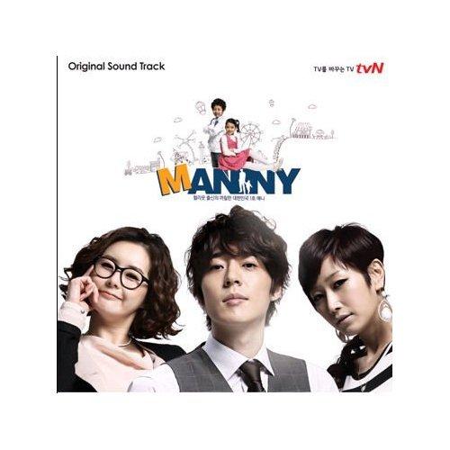 tvn-drama-manny-ost