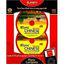 iSync Mandarin Chinese Complete