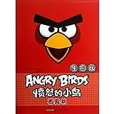 Angry Birds Bird Houses