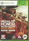 Medal of Honor Warfighter (Limited Edition) (Chinese & English Language) [Asia Pacific Edition] for Xbox360