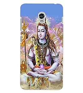 ColourCraft Lord Shiva Design Back Case Cover for LENOVO VIBE P1