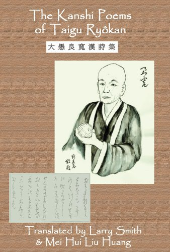 The Kanshi Poems of Taigu Ryokan (Laughing Buddha Series) (English, Chinese and Japanese Edition) by Taigu Ryokan (2009-02-27)