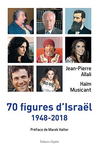70 figures d'Israël 1948-2018