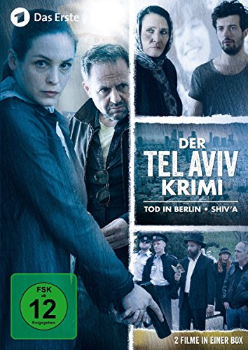 Tod in Berlin/Shiv'a (2 DVDs)