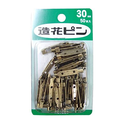 Carmarthen products artificial flower pin 30mm (50 pieces) antique gold (japan import)