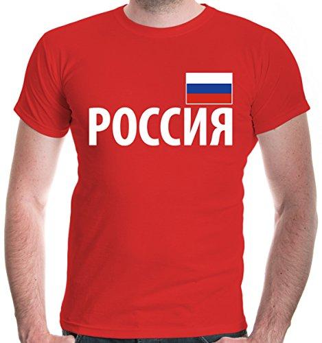 buXsbaum Herren T-Shirt Russland Russia Russie Europa | Ländershirt Fanshirt Flagge Trikot Reise | M, Rot