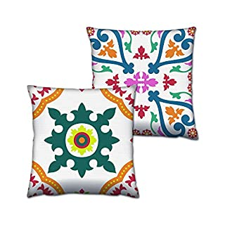 Asir Group LLC 417GRV0154Gravel Cushion Set 2, Multi-Colour