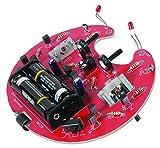 VSE 840263 MK129 Velleman Mini-Kit, laufender Microbug Miniatur Roboter